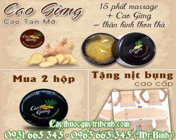 Mua bán cao gừng tại Hà Nội uy tín chất lượng tốt nhất